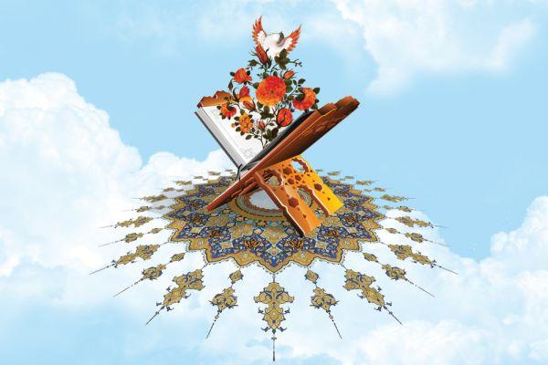 رمضان المبارک 98 طبق سنوات هرساله سیزدهمین دوره مسابقات کتابخوانی مؤسسه خیریه اشرف الانبیاء (ص) به صورت غیر حضوری و پیامکی و با موضوع بیعت با قرآن کریم ویژه خانوار تحت حمایت