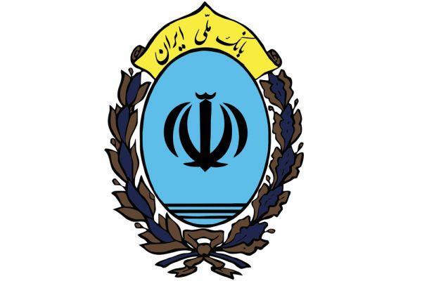 به حمدالله پس از برگزاری جلسات و پیگیریهای متعدد ، عنوان خیریه اشرف الانبیاء (ص) در دستگاههای ATM (خودپرداز) بانک ملی ایران، با همکاری بانک ملی درج گردید