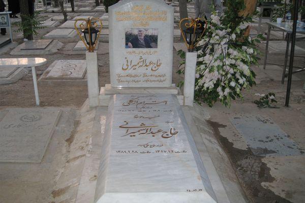روز پنج شنبه 89/04/02 مراسم چهلمین روز درگذشت موسس فقید خیریه اشرف الانبیاء(ص) زنده یاد حاج عبداله شمیرانی برگزارگردید.