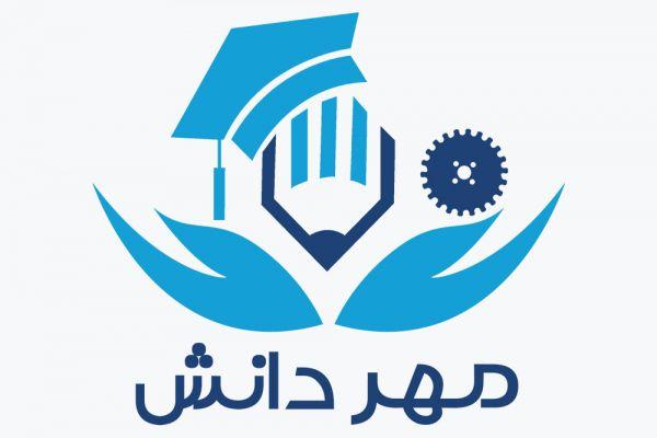خیریه اشرف الانبیاء (ص) جهت بالابردن سطح مهارت و سواد خانواده ها ، واحدی به نام آموزش دایر نموده است که در این واحد کلاس های مختلف سوادآموزی ، کامپیوتر ، خیاطی و ... برگزار می گردد