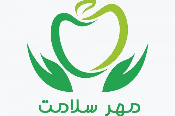 خیریه اشرف الانبیاء (ص) جهت بهبود سلامت خانواده های ایتام و نیازمند تحت حمایت خود با مراکز بهداشتی و درمانی تخصصی توافق نامه امضا نموده است .
