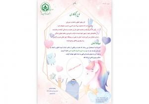 - messages.ashraf